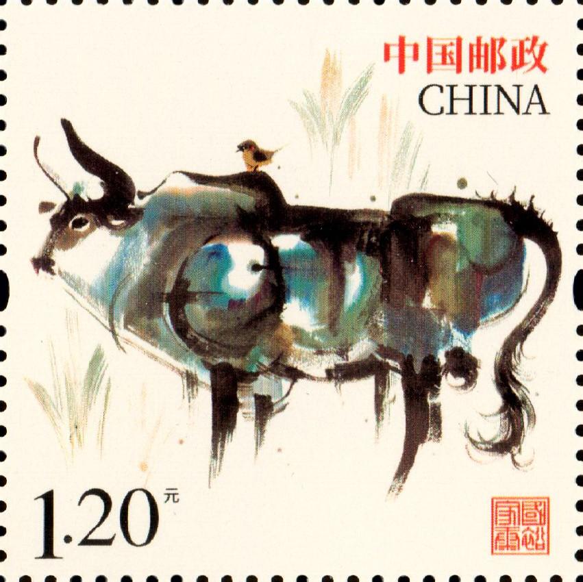 中国邮政定于2020年11月5日发行《国裕家康》《新春送福》贺年专用邮票2枚