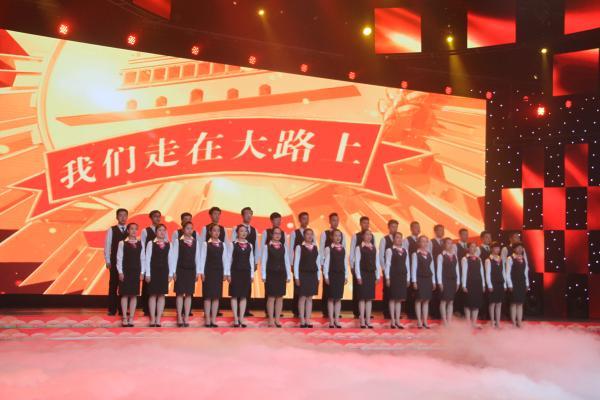 青海邮政 西海之雁 合唱团亮相 我们走在大路上 青海省职工喜迎党的十